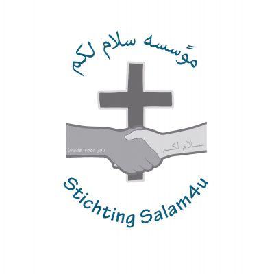 Ondersteun stichting Salam4u met een gift