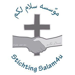 logo Salam4u